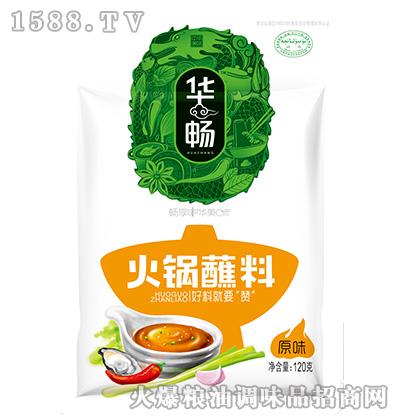 原味火锅蘸料120克-华畅