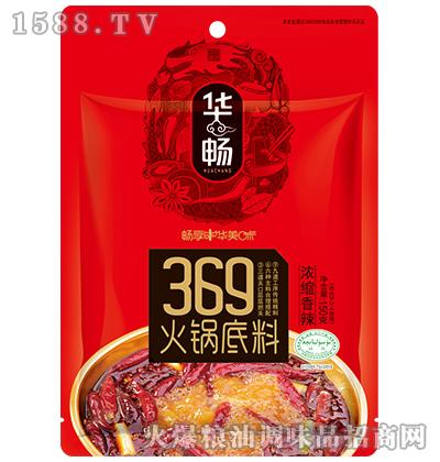 369火锅底料(浓缩香辣)150克-华畅