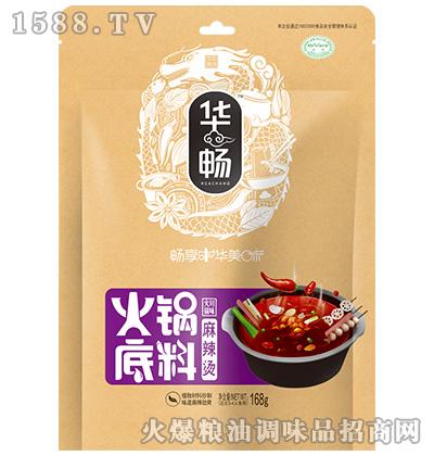 369火锅底料(麻辣烫)168克-华畅