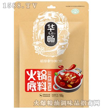 369火锅底料(香辣红汤)168克-华畅