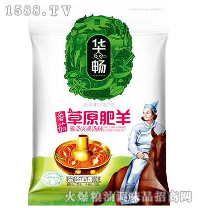 草原肥羊番茄骨汤火锅汤料180克-华畅