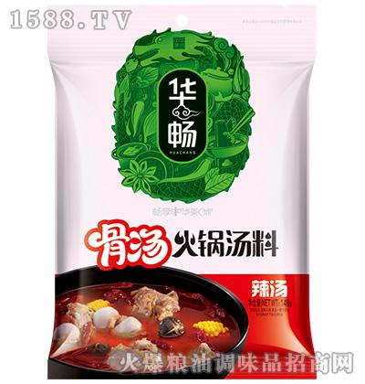 辣汤骨汤火锅料140克-华畅