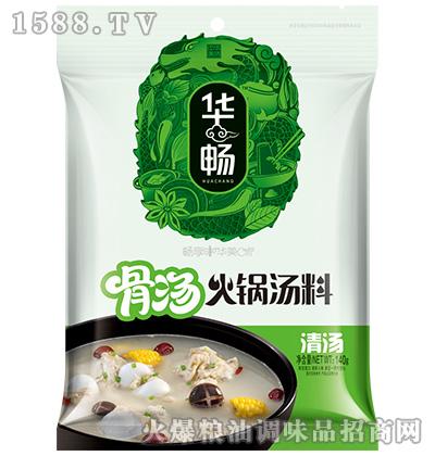 清汤骨汤火锅料140克-华畅