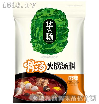 微辣骨汤火锅料140克-华畅