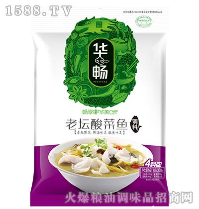 老坛酸菜鱼调料300克-华畅