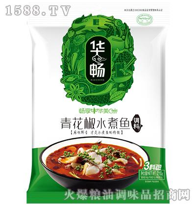 青花椒水煮鱼调料210克-华畅