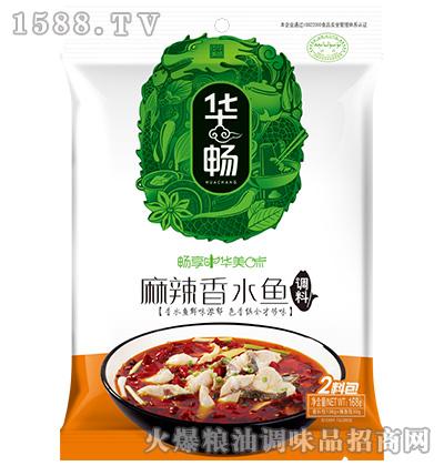 麻辣香水鱼调料168克-华畅