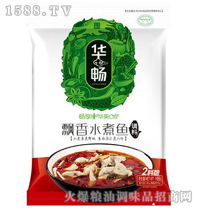 飘香水煮鱼调料168克-华畅
