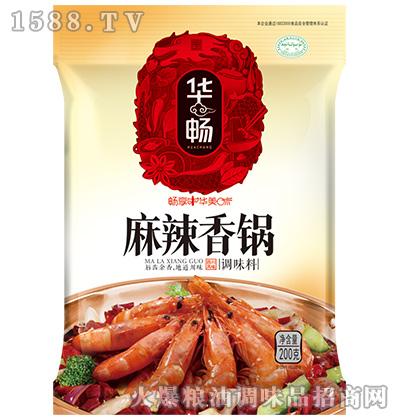 麻辣香锅调味料200克-华畅