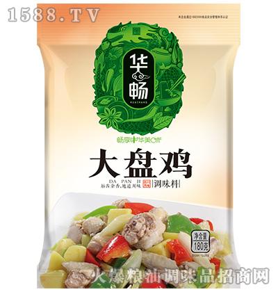 大盘鸡川菜调料180克-华畅