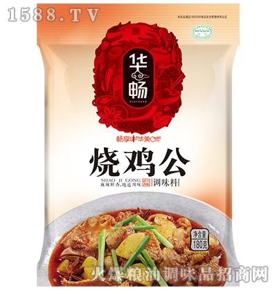 烧鸡公川菜调料180克-华畅
