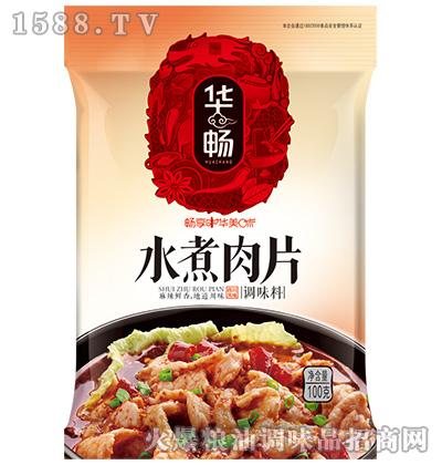 水煮肉片川菜调料100克-华畅