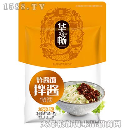 炸酱面拌酱(微辣)150克-华畅