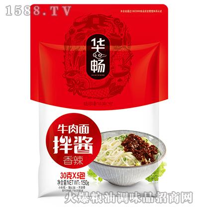 炸酱面拌酱(香辣)150克-华畅