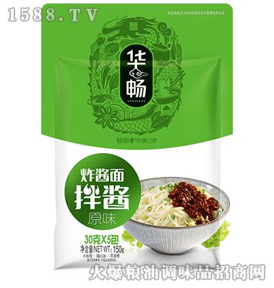 炸酱面拌酱(原味)150克-华畅