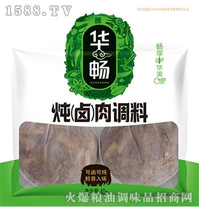 炖卤肉调料40克-华畅