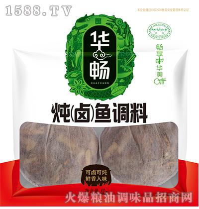 炖卤鱼调料40克-华畅