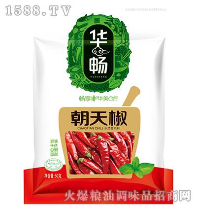 朝天椒50克-华畅