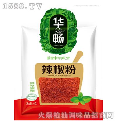 辣椒粉50克-华畅
