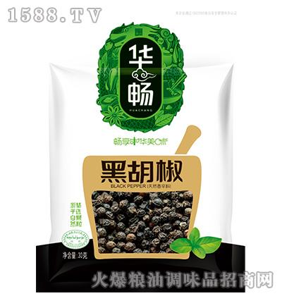 黑胡椒30克-华畅