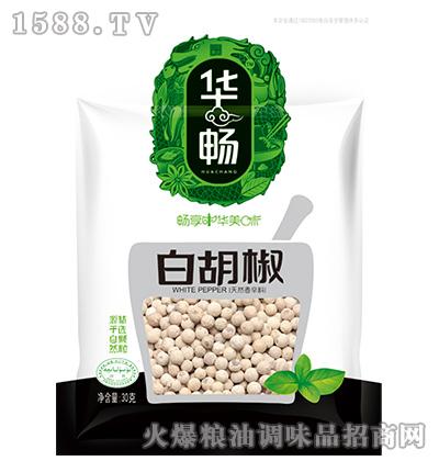 白胡椒30克-华畅