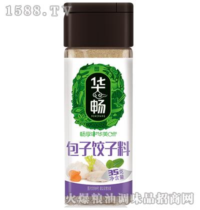 包子饺子料35克-华畅