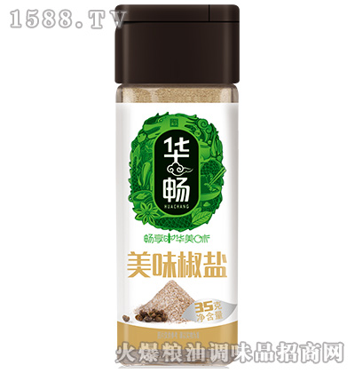 美味椒盐35克-华畅