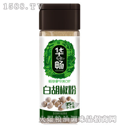 白胡椒粉35克-华畅