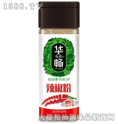 辣椒粉35克-华畅