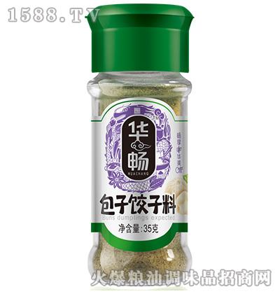 包子饺子料(塑料瓶装)35克-华畅
