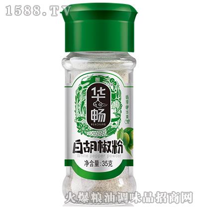 白胡椒粉(塑料瓶装)35克-华畅