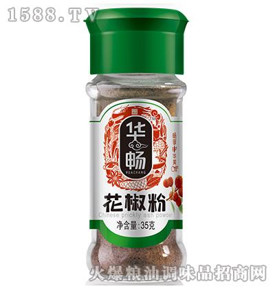 花椒粉(塑料瓶装)35克-华畅