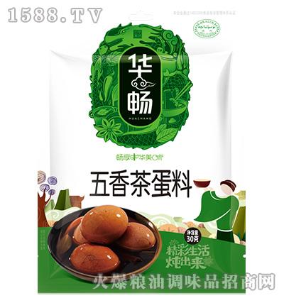 五香茶叶蛋料30克-华畅