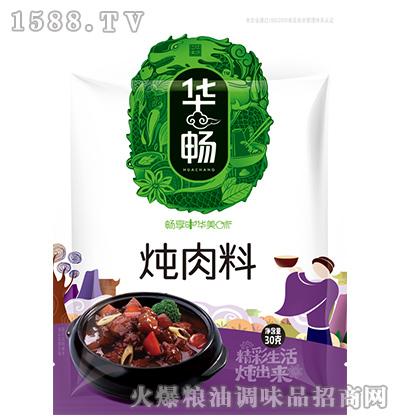 炖肉料30克-华畅
