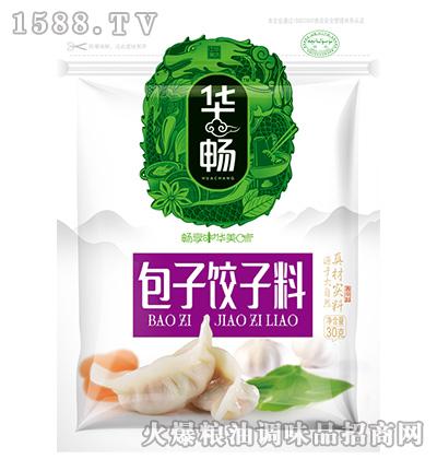包子饺子料30克-华畅