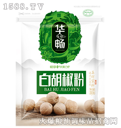 白胡椒粉30克-华畅