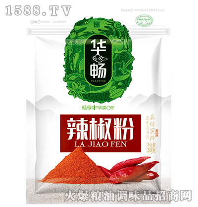 辣椒粉30克-华畅