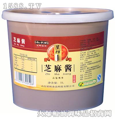 芝麻酱调味品5L-星辉