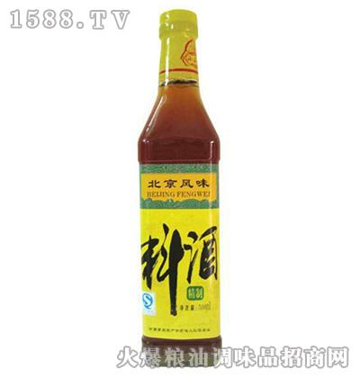 精制料酒500ml-小二哥