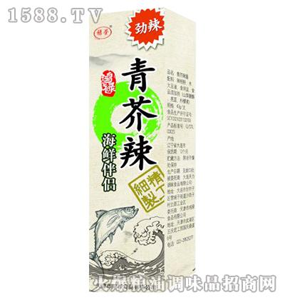青芥辣(劲辣)-禄荣