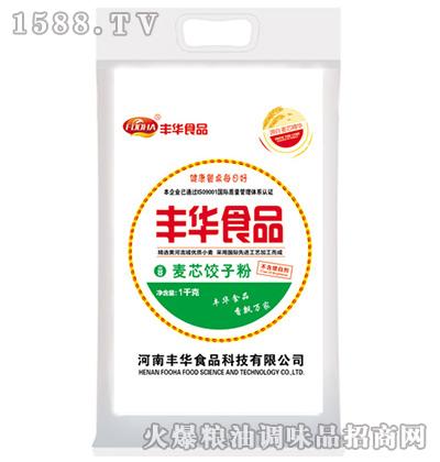 麦心饺子粉1千克-丰华食品