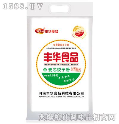 麦心饺子粉2.5千克-丰华食品