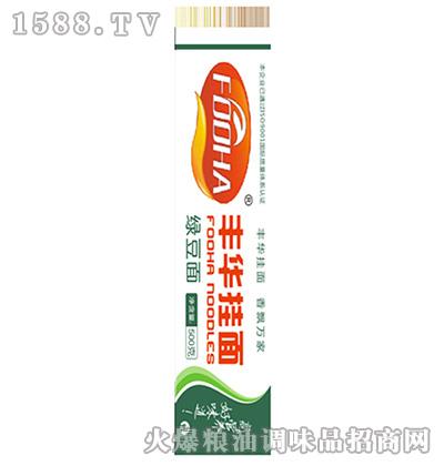 绿豆面500克-丰华挂面