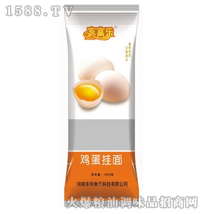 鸡蛋挂面1000克-家富乐