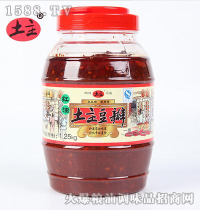 红油豆瓣酱1.25kg-土主