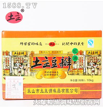红油豆瓣酱(箱装)10kg-土主