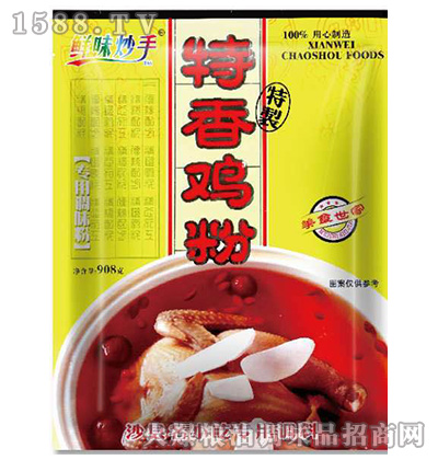 特香鸡粉专用调味粉908克-鲜味妙手