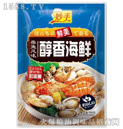 柴鱼风味醇香海鲜料908克-妙手