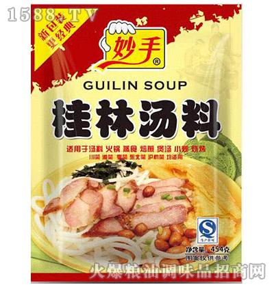 桂林汤料454克-妙手