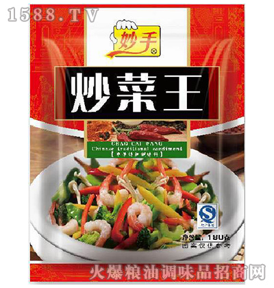 炒菜王调味料180克-妙手